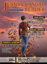 JEANS & CASUAL READER 2019AW